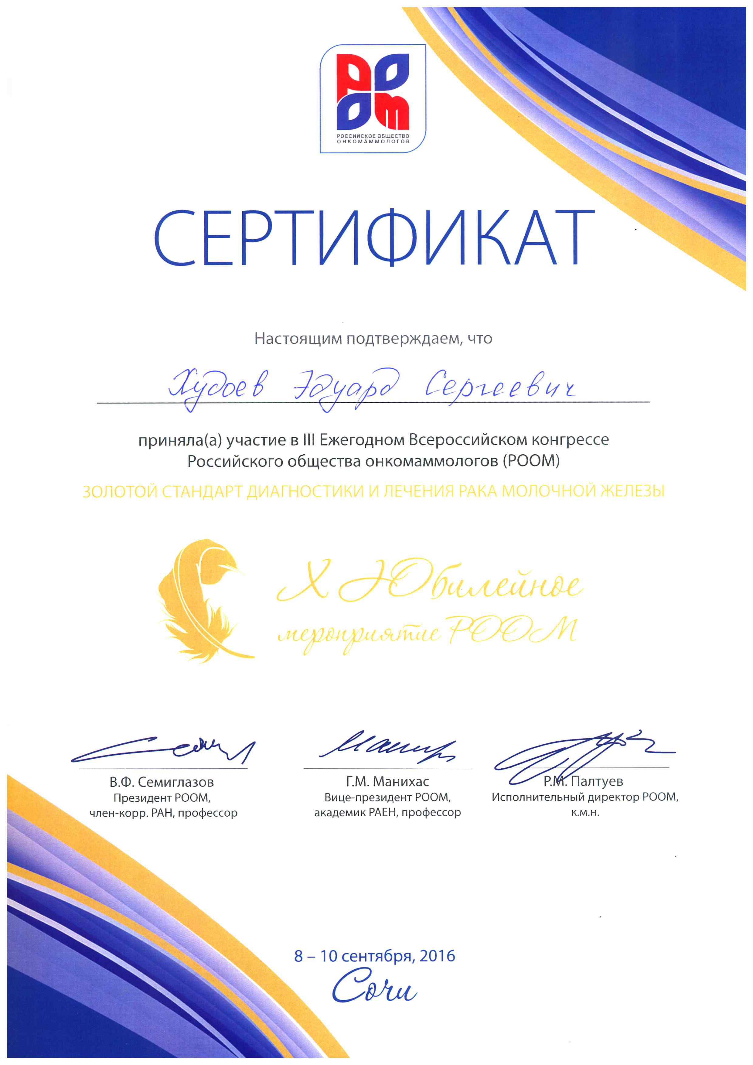 sertefikat